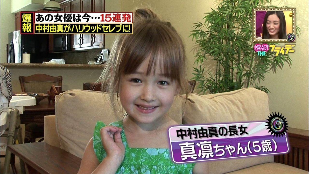 日本人とアメリカ人のハーフ 中村由真の長女が可愛い
