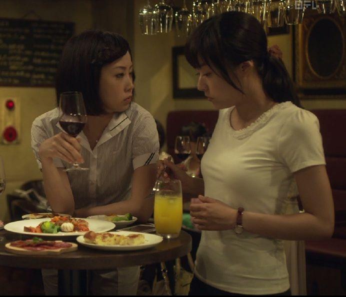 ドラマ「トッカン 特別国税徴収官」の井上真央