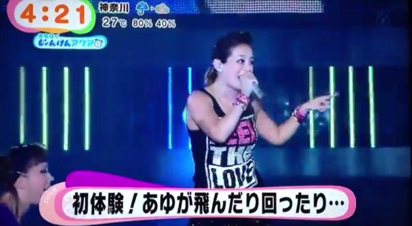 ライブ「PREMIUM SHOWCASE」での浜崎あゆみ