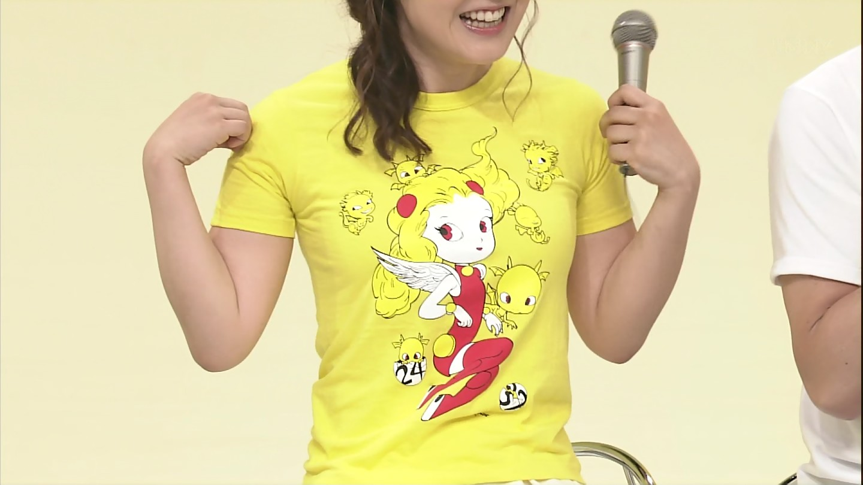 24時間テレビのチャリティTシャツがピチピチの水卜麻美アナ