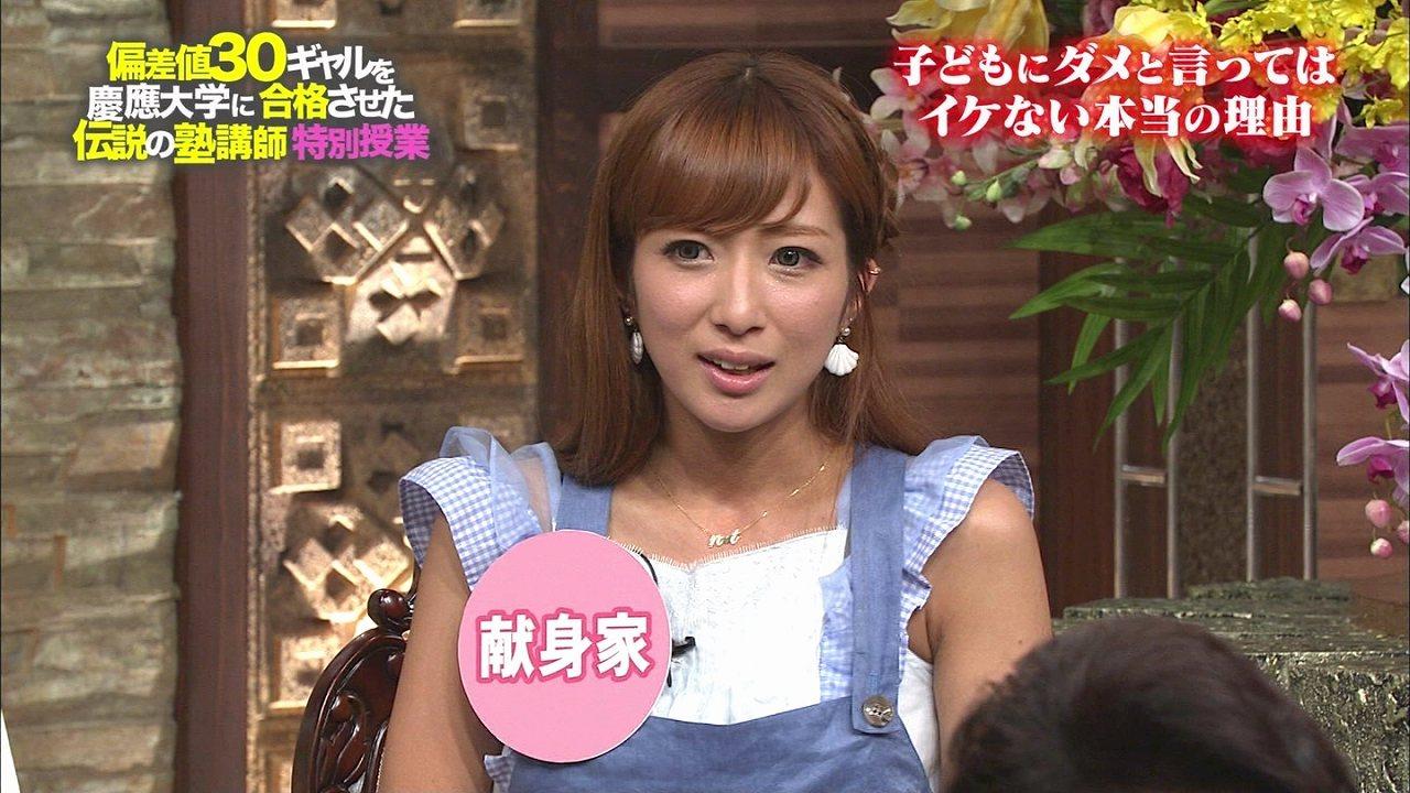 「ジャネーノ!?」に出演した辻希美の顔がヤバイ