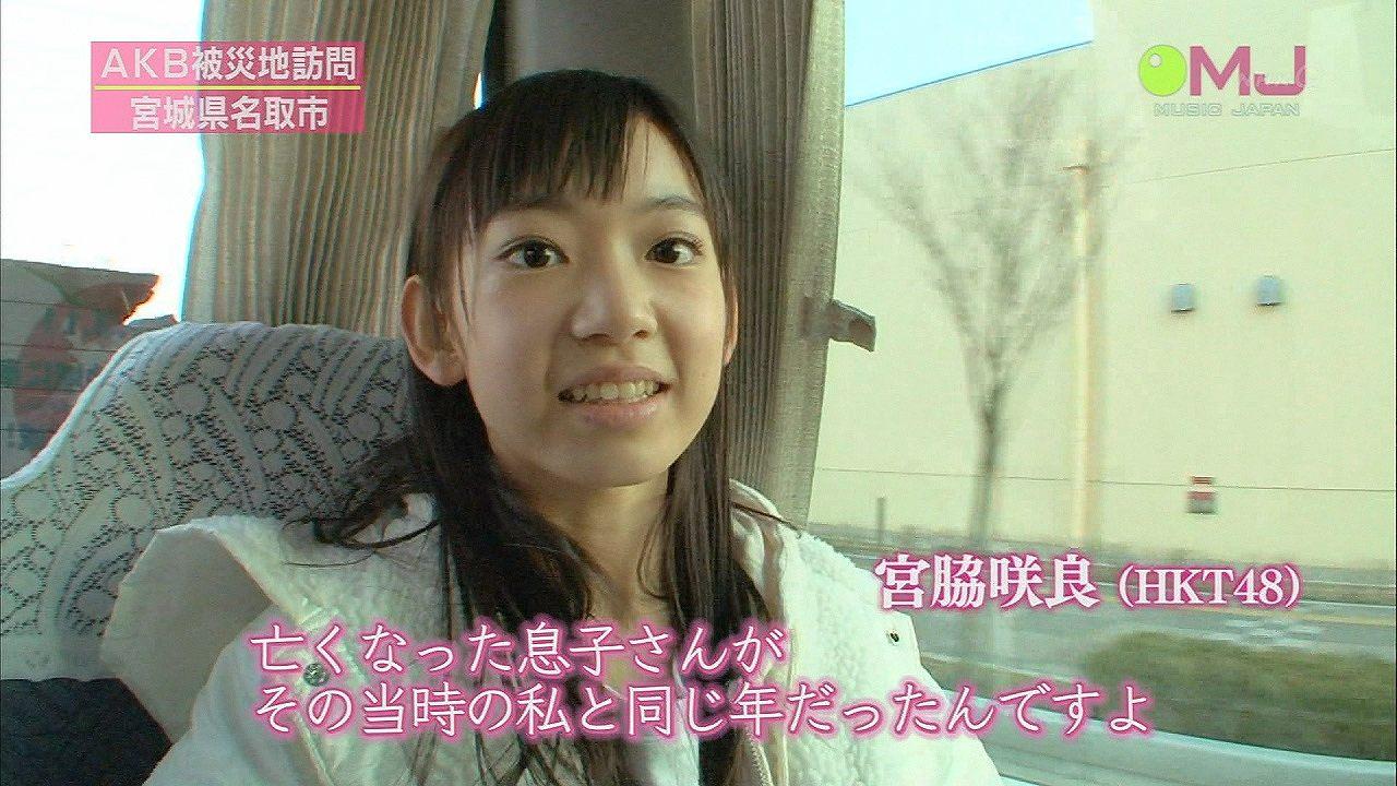 HKT48宮脇咲良のすっぴん