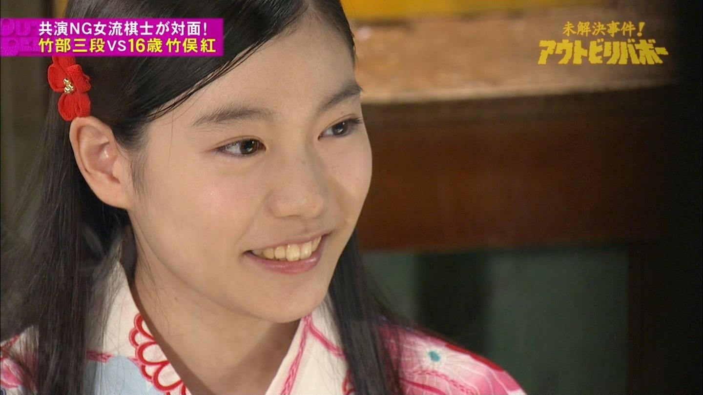 アウト×デラックスに出演した女流棋士の竹俣紅