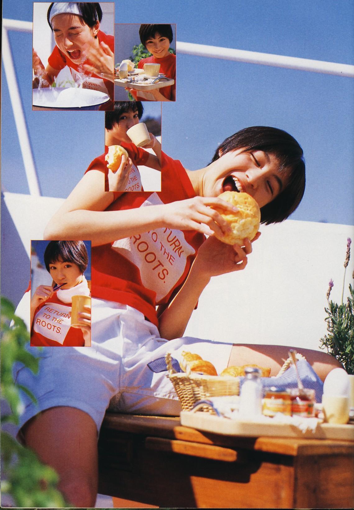 20年前の広末涼子