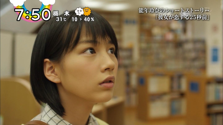 ホットロード×ZIP、能年玲奈主演のドラマ「彼女が恋する25秒前」
