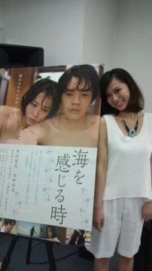 映画「海を感じる時」のポスターと市川由衣