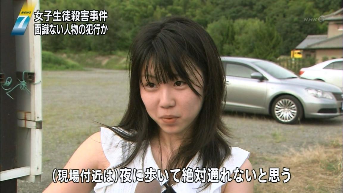 NHKで映ったインタービューを受ける女子生徒が可愛い