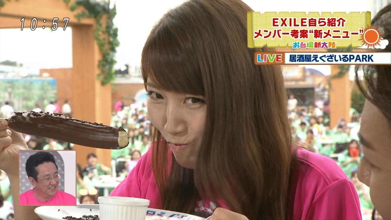 居酒屋EXILEのTAKAHIROのチョコバナナ~練乳を添えて~を食べる三田友梨佳アナ