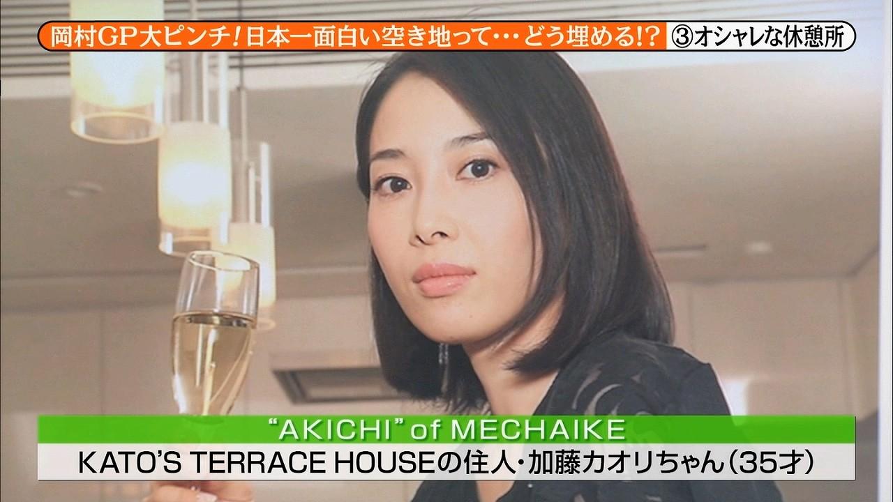 加藤浩次の嫁、加藤カオリが美人過ぎる