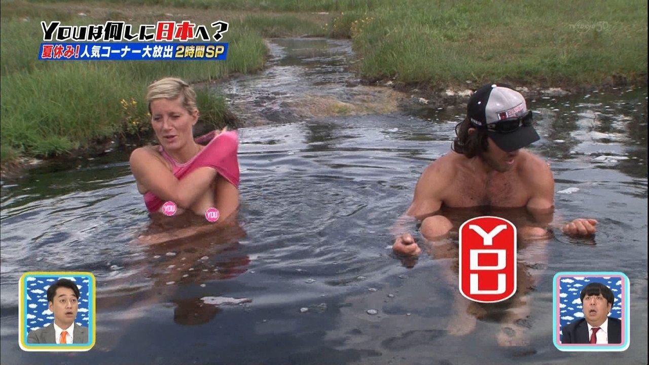 「YOUは何しに日本へ?」で混浴する金髪女性と男