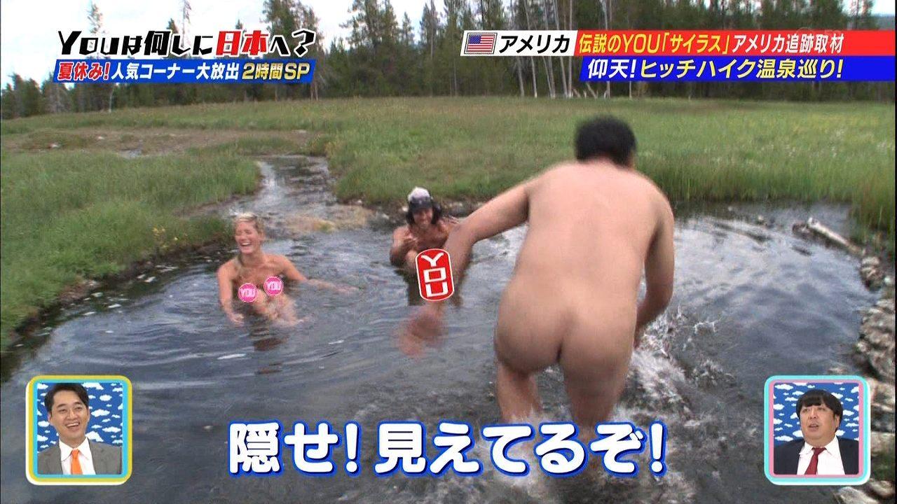 「YOUは何しに日本へ?」で外人と混浴する番組スタッフ