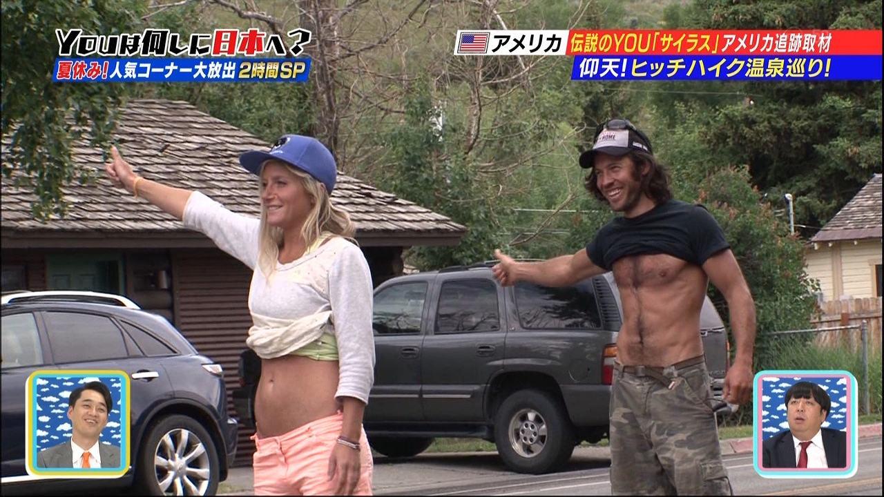 「YOUは何しに日本へ?」でヒッチハイクする外人