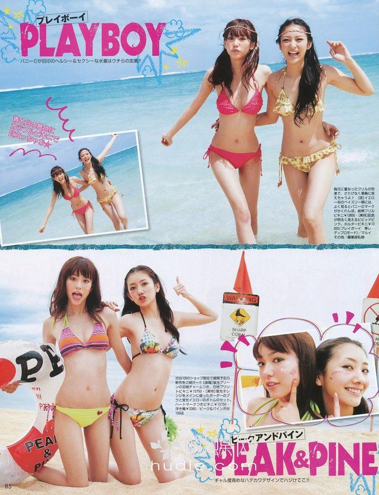 雑誌モデル時代の武井咲、桐谷美玲、波瑠