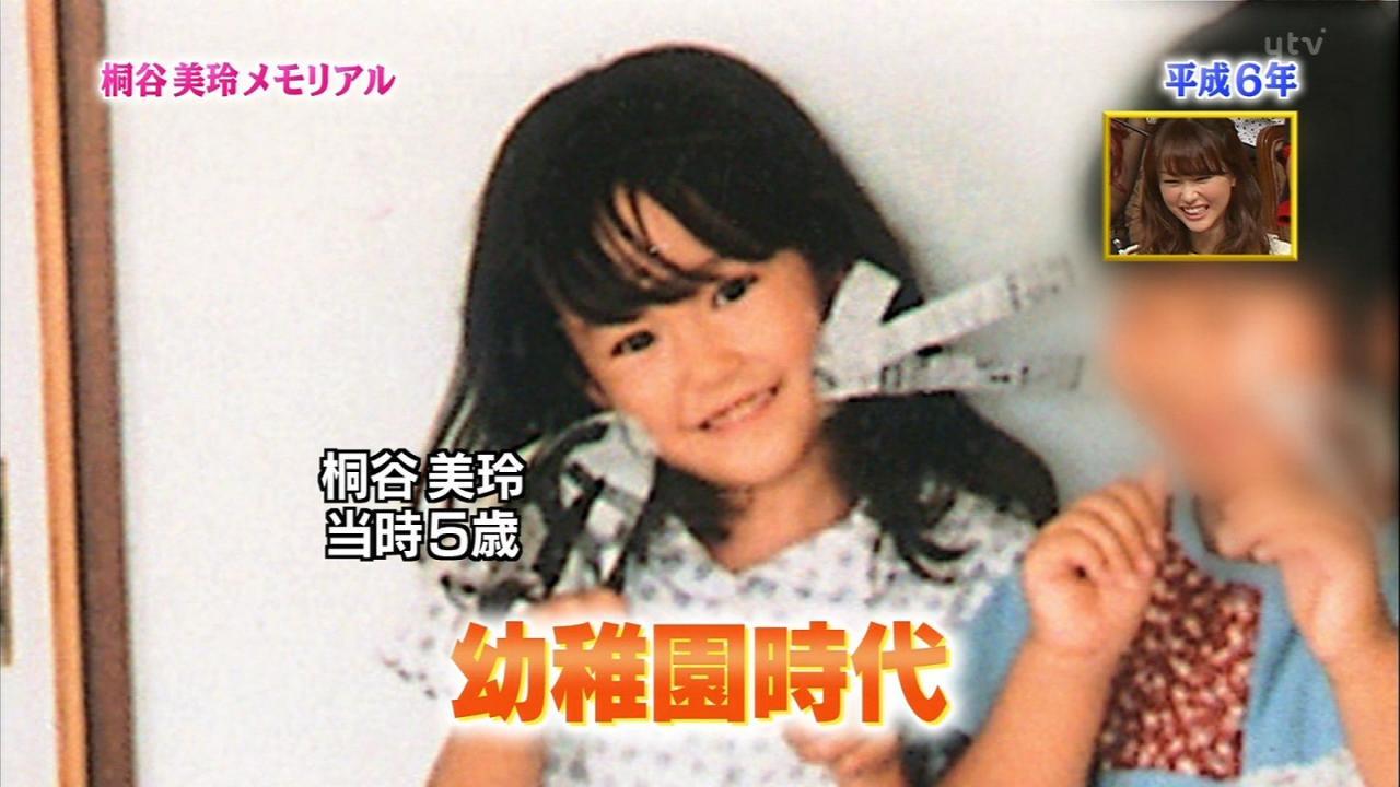 5歳の時の桐谷美玲