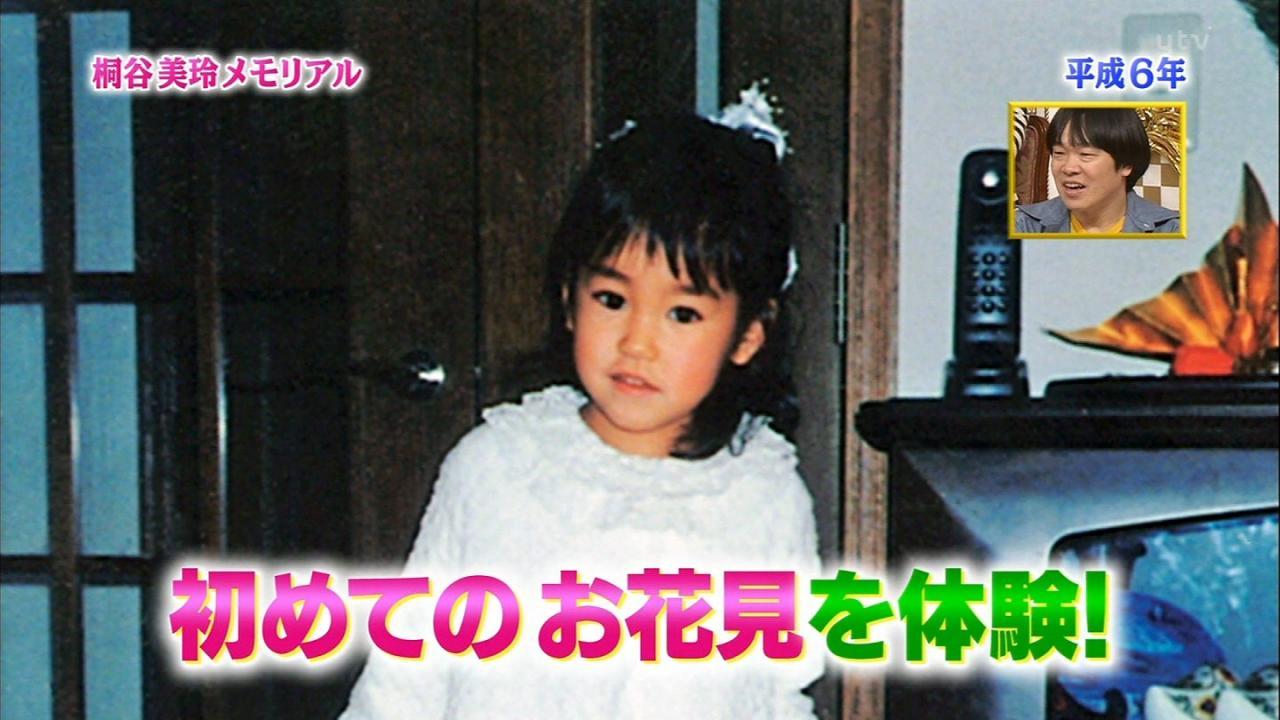 子供時代の桐谷美玲