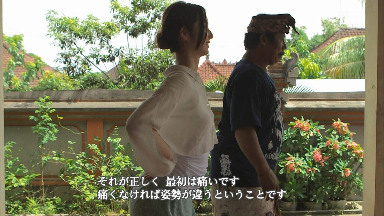BS日テレ「神々の楽園 バリ島」での佐々木希