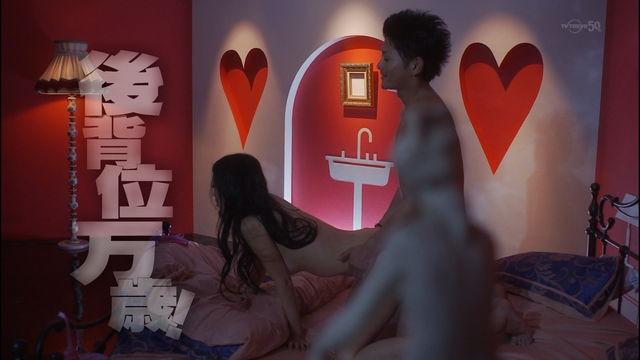 ドラマ「アラサーちゃん 無修正」での壇蜜のベッドシーン