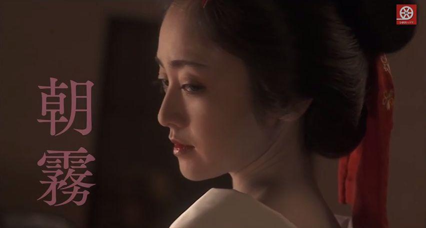 映画『花宵道中』の安達祐実