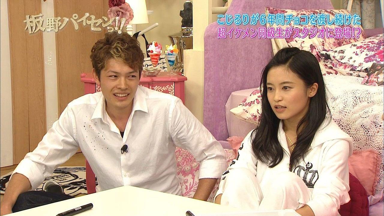 板野パイセンっ!!に出演した小島瑠璃子が6年間片思いしていた相手