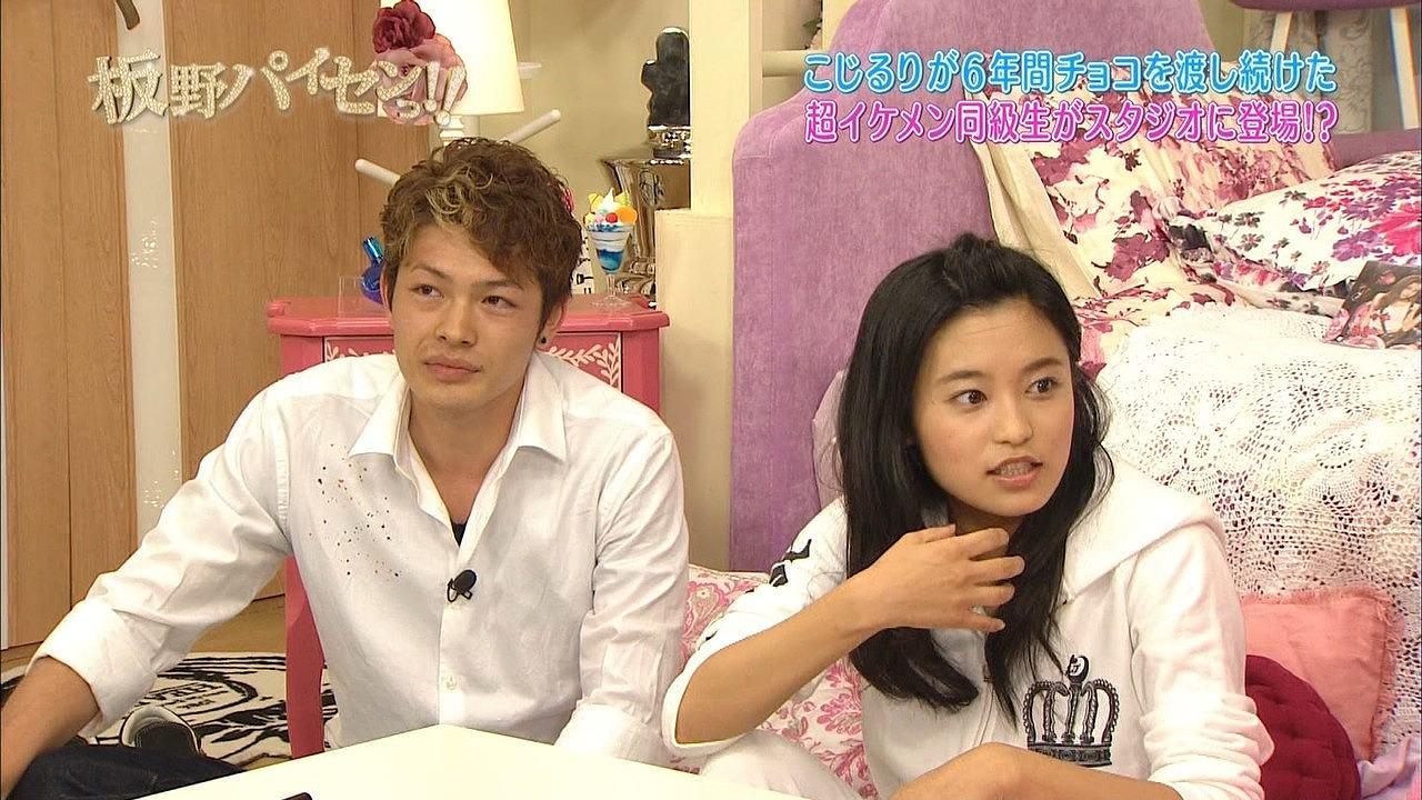 板野パイセンっ!!、小島瑠璃子と小島瑠璃子が6年間片思いしていた男