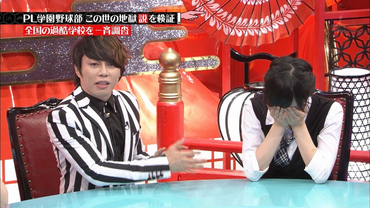 「水曜日のダウンタウン」でひとりHの動きをする浜田雅功を見て顔を隠す山本彩