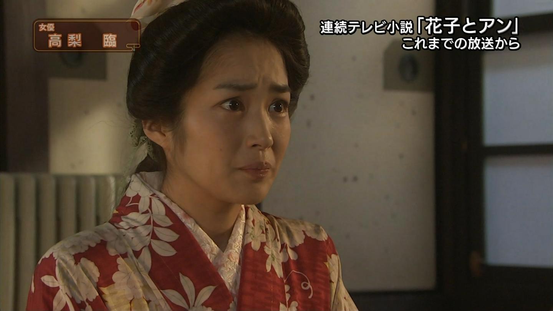 朝ドラ「花子とアン」で着物姿の高梨臨