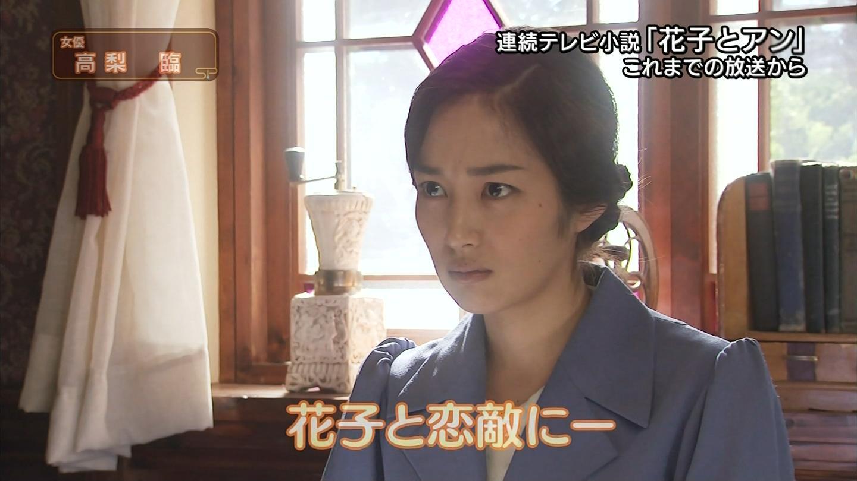 ドラマ「花子とアン」の衣装姿の高梨臨