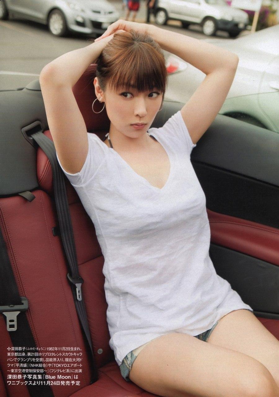 深田恭子のグラビア