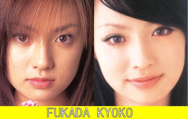 深田恭子の整形前後画像