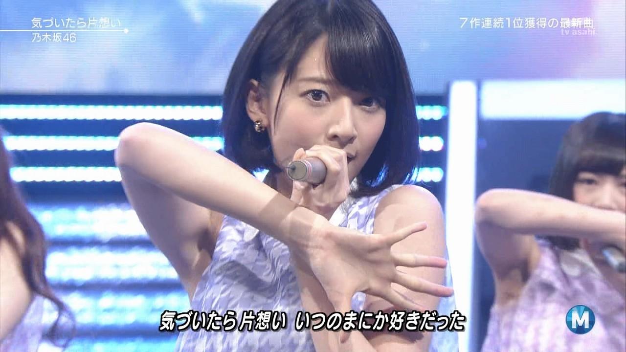 乃木坂46・橋本奈々未の腋チラ?