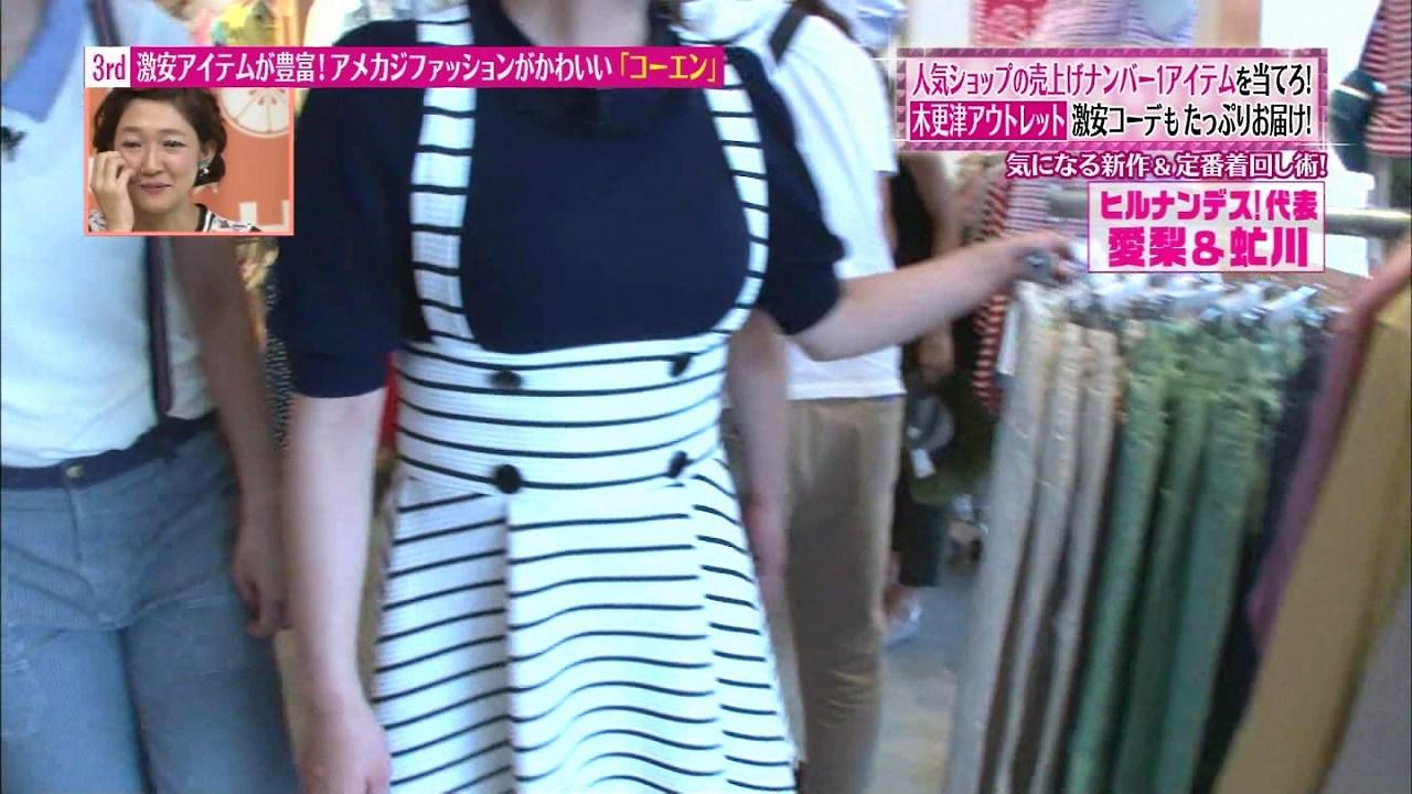 ヒルナンデスで胸が強調される服を着た平愛梨