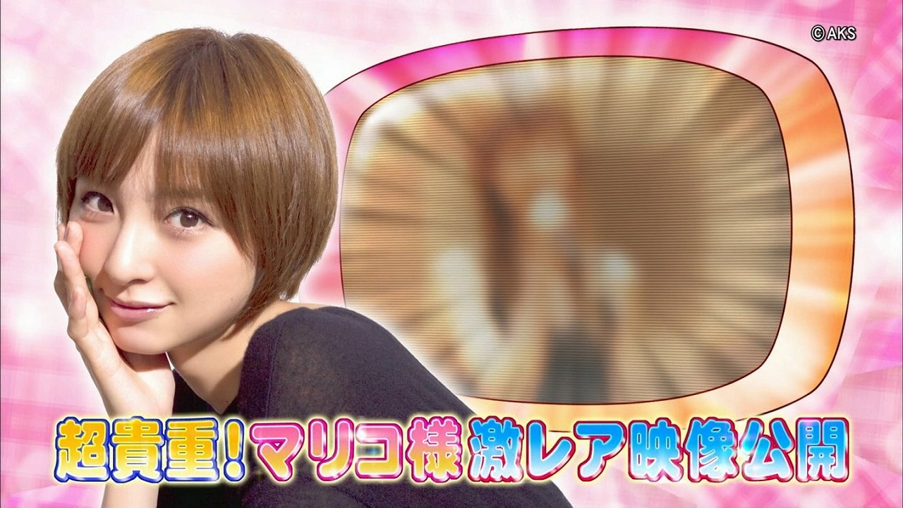 ウチくる!?に出演した篠田麻里子