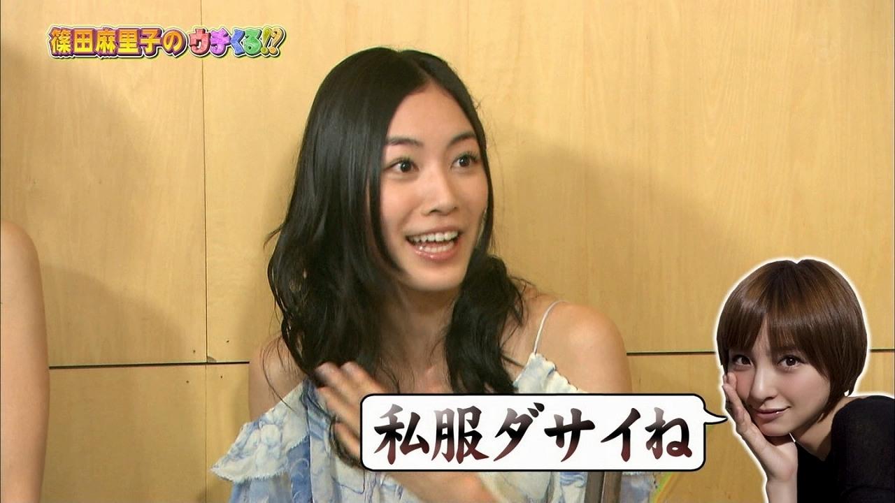 ウチくるにゲスト出演した松井珠理奈