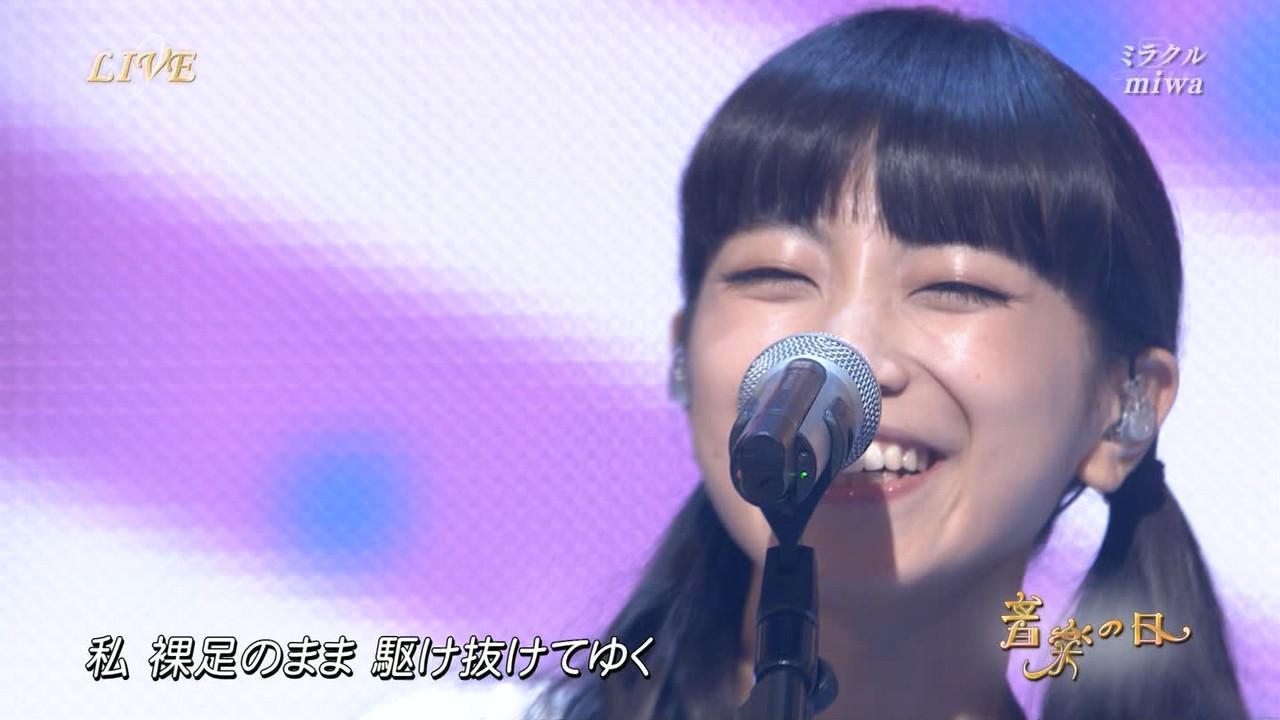 メイクをしたmiwaの顔 「音楽の日」に出演したmiwa