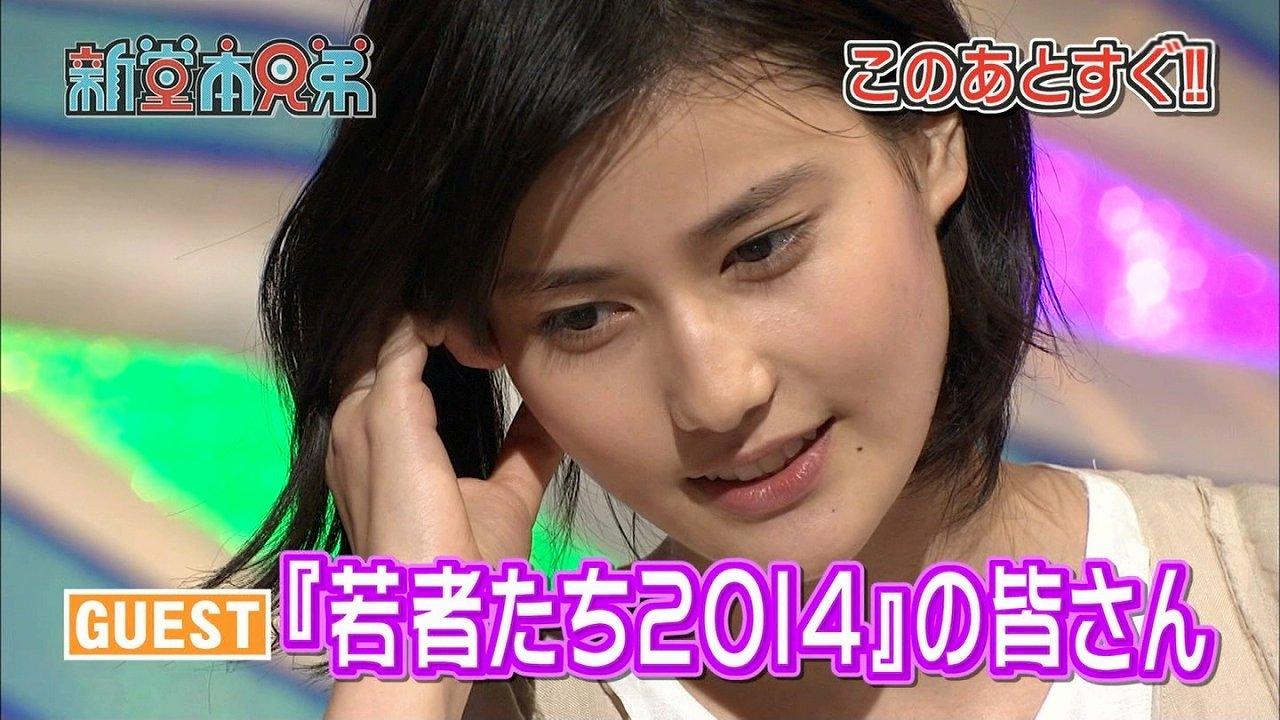 新堂本兄弟に若者たち2014の番宣で出演した橋本愛