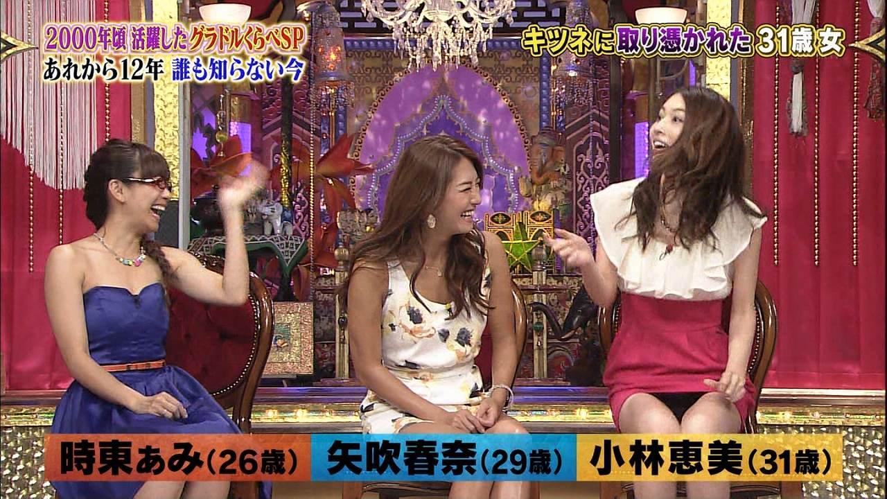 「今夜くらべてみました」に出演した時東ぁみ、矢吹春奈、小林恵美