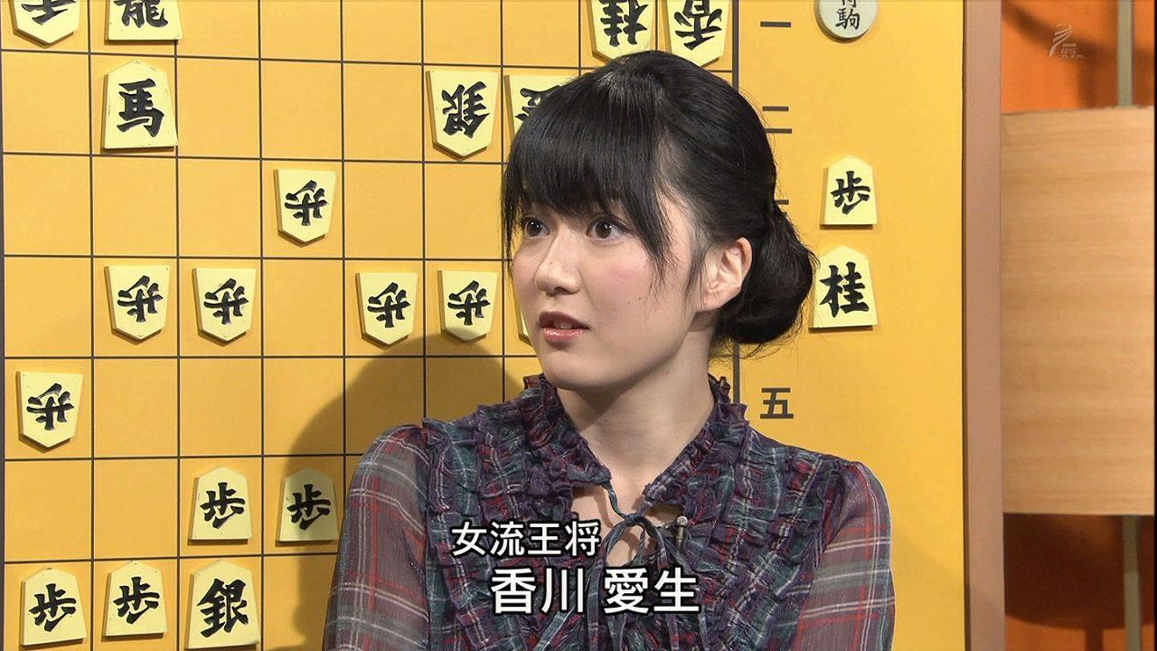 渡辺麻友似の棋士、香川愛生