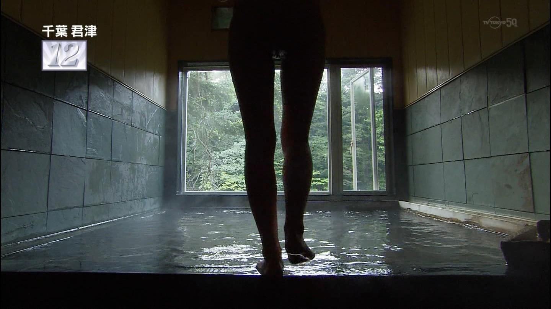 出没!アド街ック天国の入浴シーンで女性の裸が映った放送事故