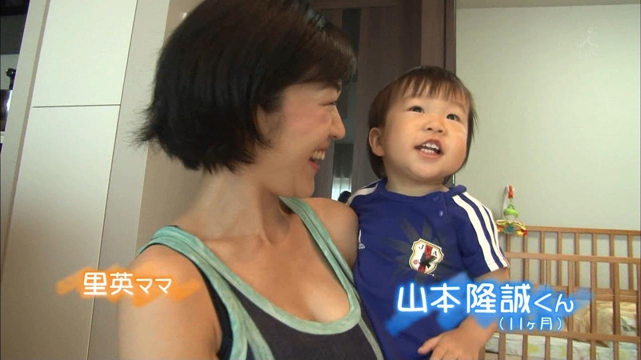 TBS「ハグくむTV」に出演てた爆乳人妻