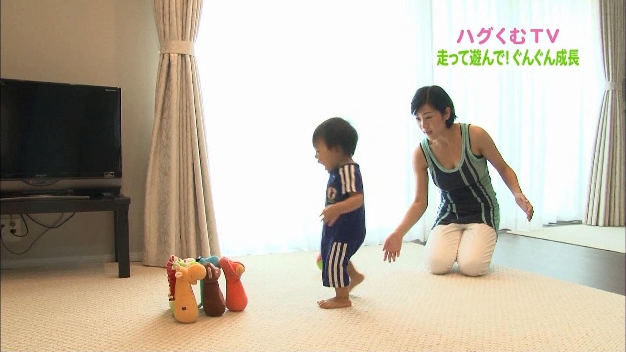 TBS「ハグくむTV」に出演てた巨乳の人妻
