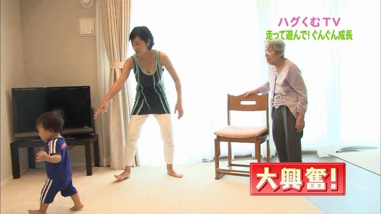 TBS「ハグくむTV」に出演てた爆乳の人妻