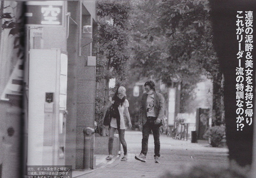 TOKIOの城島茂、週刊文春が撮った4人の美女と「泥酔の夜」