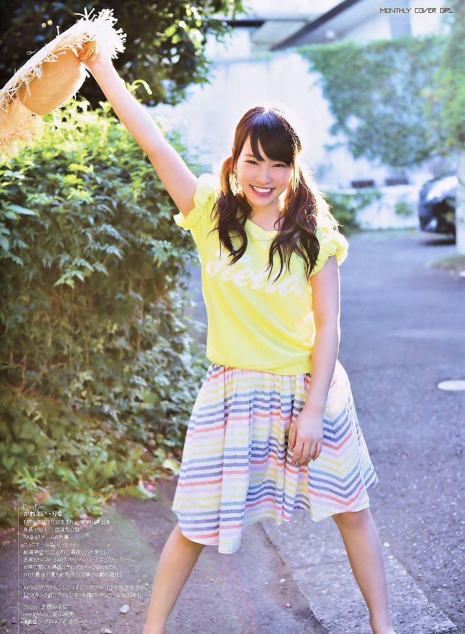 月刊エンタメのAKB48・川栄李奈グラビア