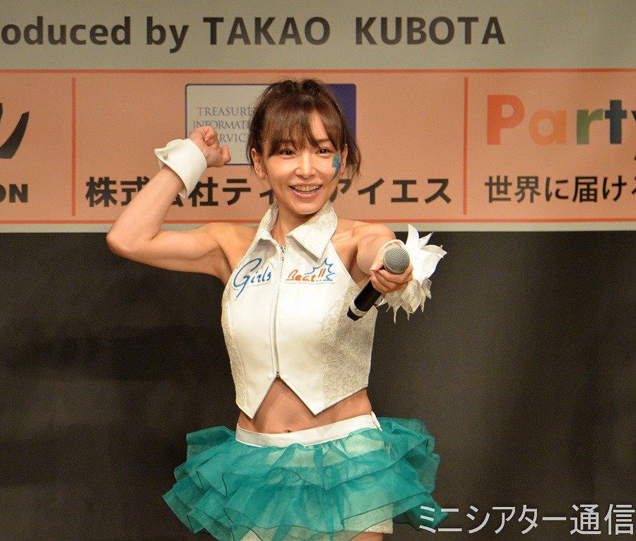 「AKIBA TOKYO COLLECTION」にゲスト出演した加護亜依の鼻プロテがヤバイ