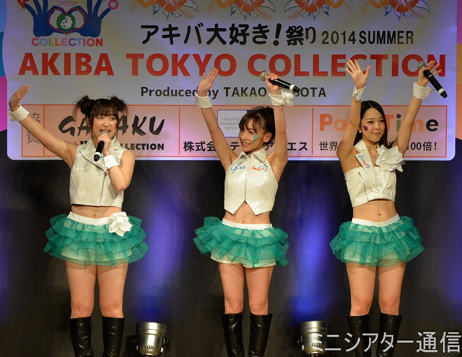 「AKIBA TOKYO COLLECTION」にゲスト出演した加護亜依とGirls Beat!!のメンバー