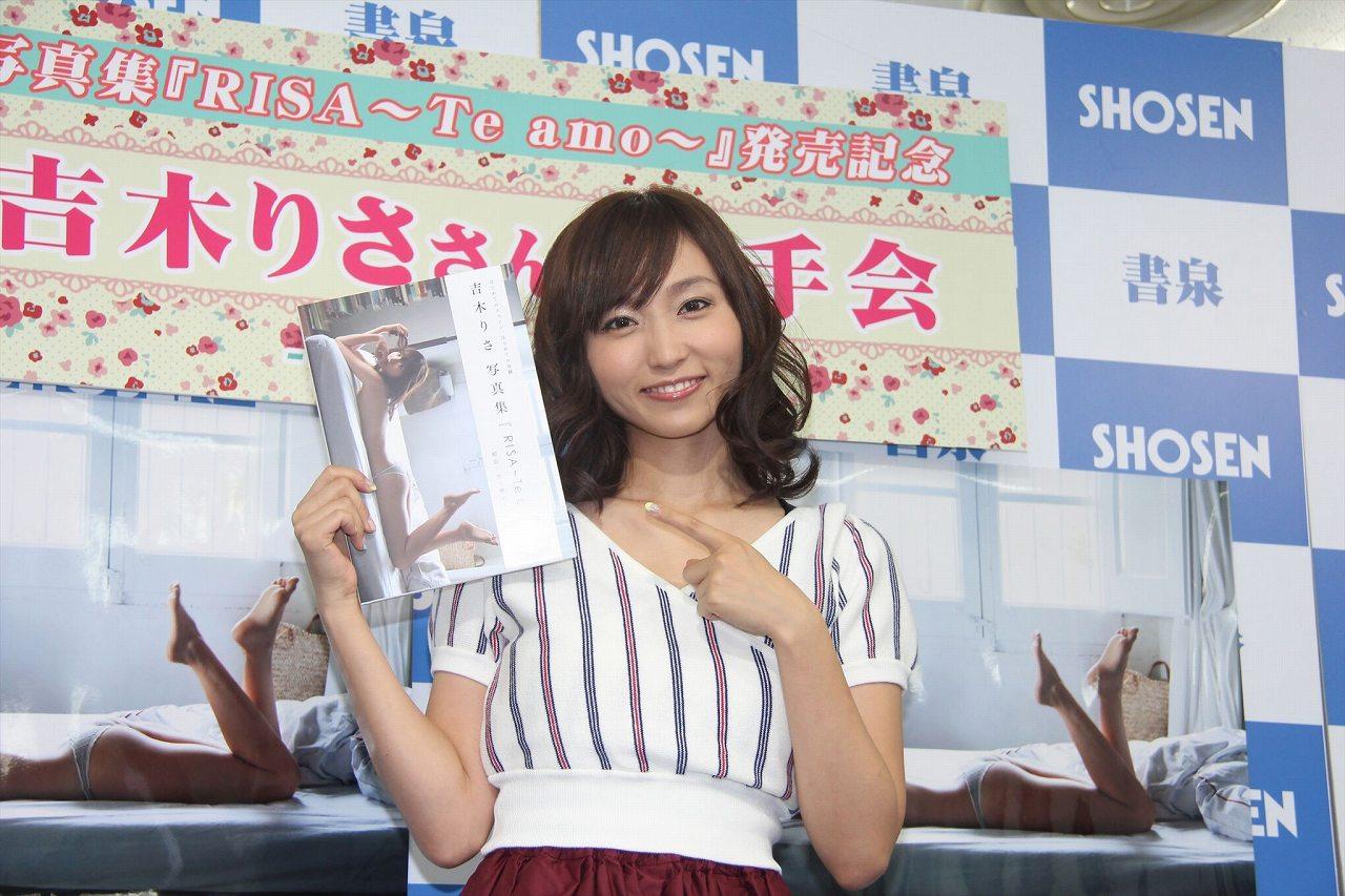 写真集「RISA~Te amo~」リリース記念握手会での吉木りさ
