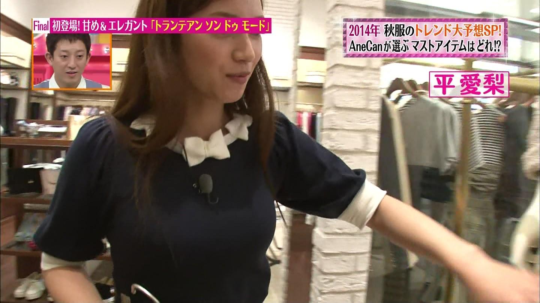 「ヒルナンデス」に胸が強調される服で出演した平愛梨