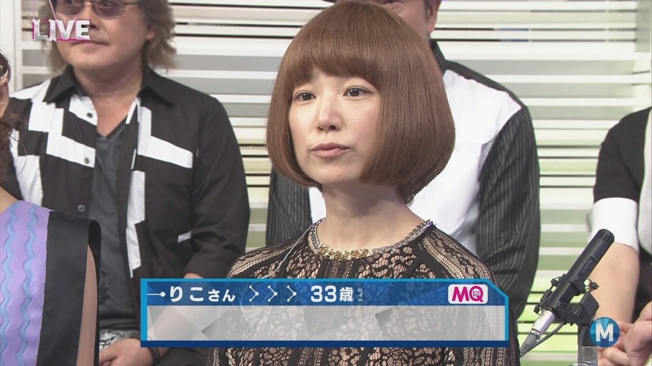 ミュージックステーションに出演したYUKI