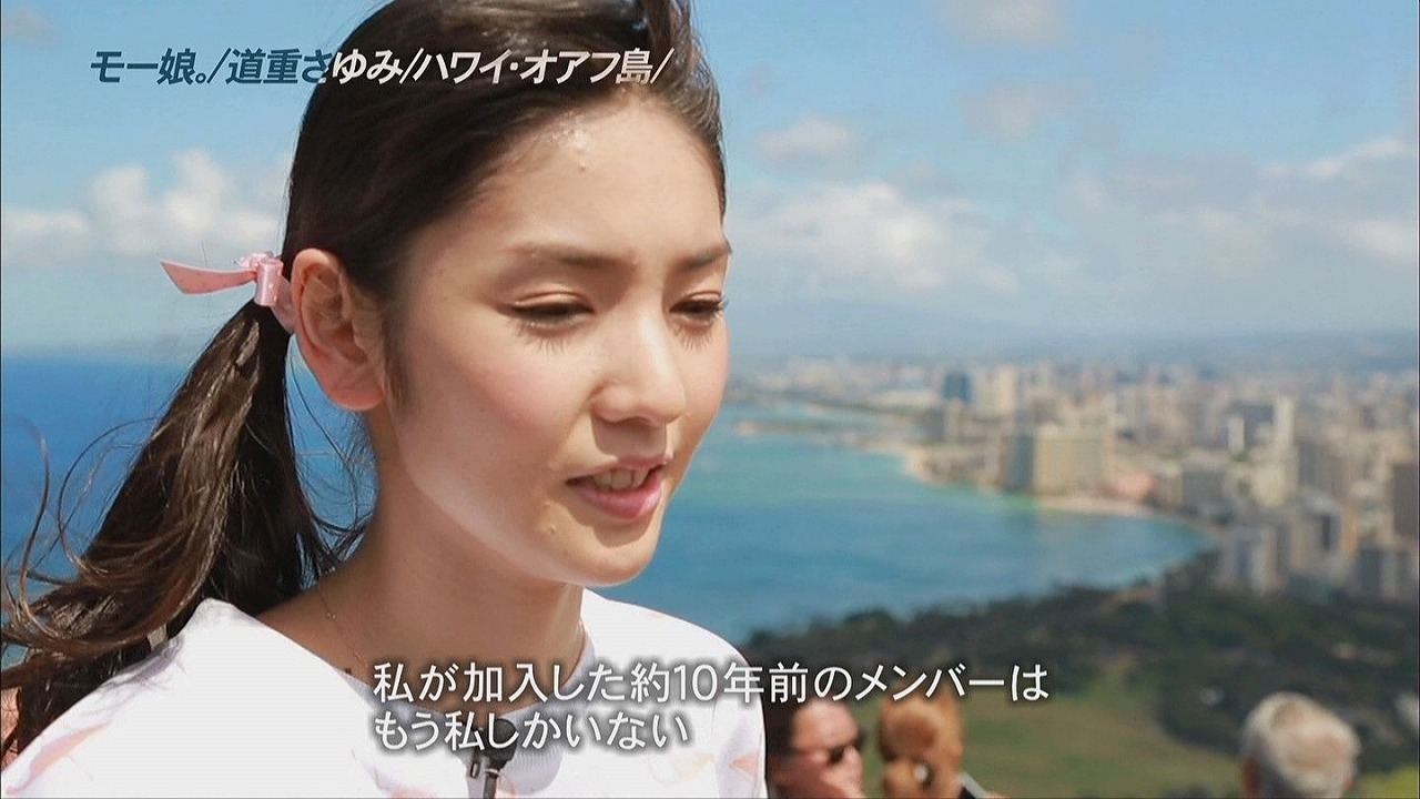 日テレ「アナザースカイ」に出演した道重さゆみ