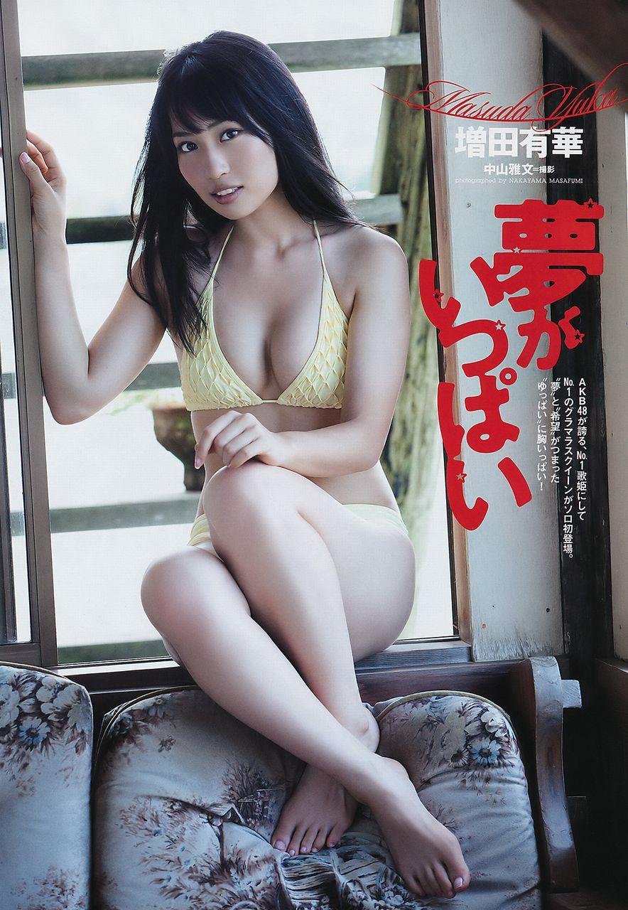 元AKB48・増田有華のグラビア